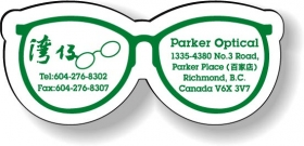 """Promotional products: .020 Stock Shape Magnets / Eye Glasses (1.19"""" X 2.69"""") Screen-printed"""