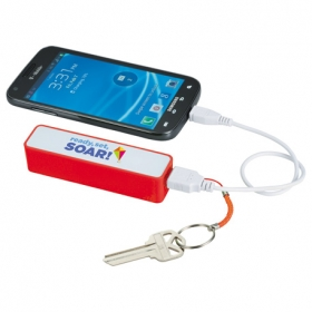 Promotional products: Jive Power Bank