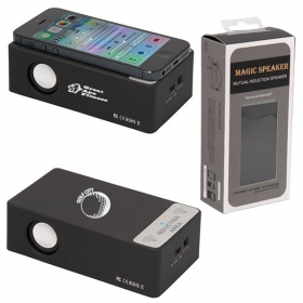 Promotional products: Beat Box Induction Speaker