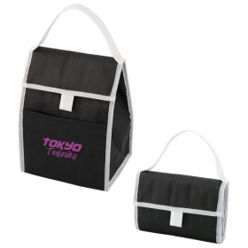 Promotional products: NON WOVEN FOLDING URBAN LUNCHER