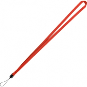 "Promotional products: 3/8"" Screen Printed Lanyard"