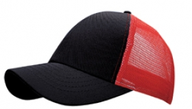 Promotional products: Cotton twill 6-panels mesh back cap