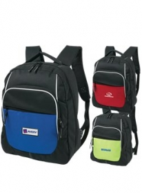 Promotional products: Daypack